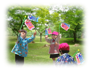 children with mini koinobori