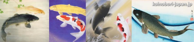 Koinobori carp windsock streamers related items for Japanese koi windsock