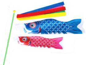 KOINOBORI CARP-WINDSOCK, STREAMERS, FISH KITES